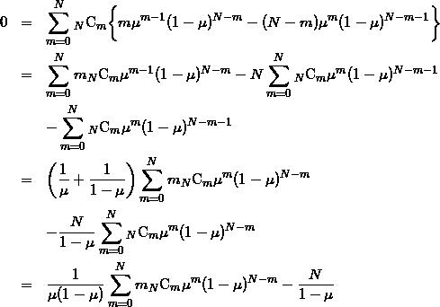 \begin{eqnarray*} 0 & = & \sum_{m=0}^{N}{}_{N}{\rm C}_{m}\biggl\{m\mu^{m-1}(1-\mu)^{N-m} - (N-m)\mu^{m}(1-\mu)^{N-m-1}\biggr\} \\ & = & \sum_{m=0}^{N}m{}_{N}{\rm C}_{m}\mu^{m-1}(1-\mu)^{N-m} - N\sum_{m=0}^{N}{}_{N}{\rm C}_{m}\mu^{m}(1-\mu)^{N-m-1} \\ & & - \sum_{m=0}^{N}{}_{N}{\rm C}_{m}\mu^{m}(1-\mu)^{N-m-1} \\ & = & \left(\frac{1}{\mu} + \frac{1}{1-\mu}\right)\sum_{m=0}^{N}m{}_{N}{\rm C}_{m}\mu^{m}(1-\mu)^{N-m} \\ & & - \frac{N}{1-\mu}\sum_{m=0}^{N}{}_{N}{\rm C}_{m}\mu^{m}(1-\mu)^{N-m} \\ & = & \frac{1}{\mu(1-\mu)}\sum_{m=0}^{N}m{}_{N}{\rm C}_{m}\mu^{m}(1-\mu)^{N-m} - \frac{N}{1-\mu} \end{eqnarray*}