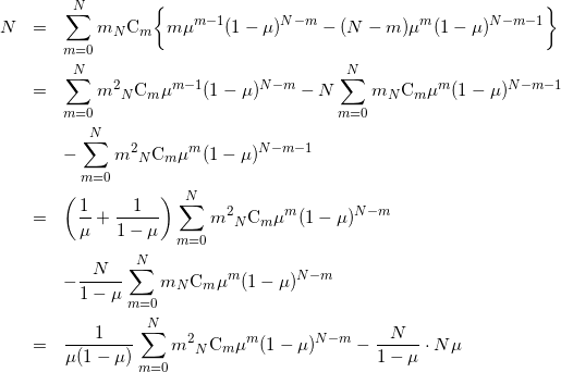 \begin{eqnarray*} N & = & \sum_{m=0}^{N}m{}_{N}{\rm C}_{m}\biggl\{m\mu^{m-1}(1-\mu)^{N-m} - (N-m)\mu^{m}(1-\mu)^{N-m-1}\biggr\} \\ & = & \sum_{m=0}^{N}m^2{}_{N}{\rm C}_{m}\mu^{m-1}(1-\mu)^{N-m} - N\sum_{m=0}^{N}m{}_{N}{\rm C}_{m}\mu^{m}(1-\mu)^{N-m-1} \\ & & - \sum_{m=0}^{N}m^2{}_{N}{\rm C}_{m}\mu^{m}(1-\mu)^{N-m-1} \\ & = & \left(\frac{1}{\mu} + \frac{1}{1-\mu}\right)\sum_{m=0}^{N}m^2{}_{N}{\rm C}_{m}\mu^{m}(1-\mu)^{N-m} \\ & & - \frac{N}{1-\mu}\sum_{m=0}^{N}m{}_{N}{\rm C}_{m}\mu^{m}(1-\mu)^{N-m} \\ & = & \frac{1}{\mu(1-\mu)}\sum_{m=0}^{N}m^2{}_{N}{\rm C}_{m}\mu^{m}(1-\mu)^{N-m} - \frac{N}{1-\mu}\cdot N\mu \end{eqnarray*}